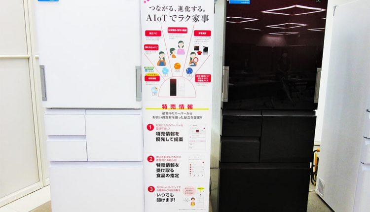 Sharp-plasma-cluster-refrigerator_02