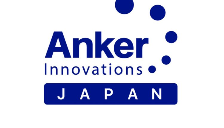 Anchor-Japan-relaunches-its-logo_02
