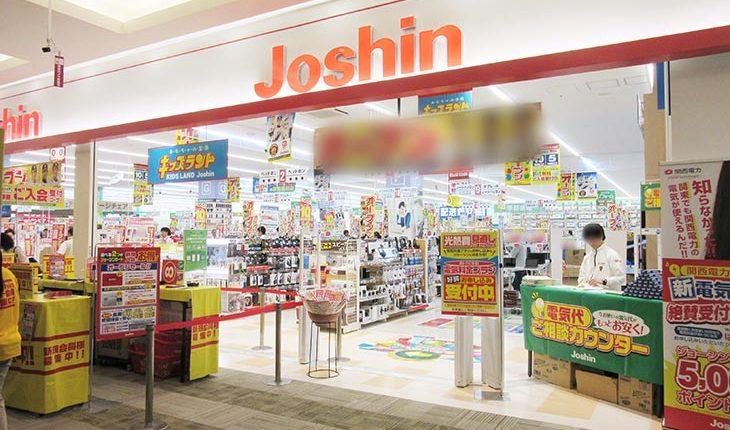 Jōshin-2021_Q1_top