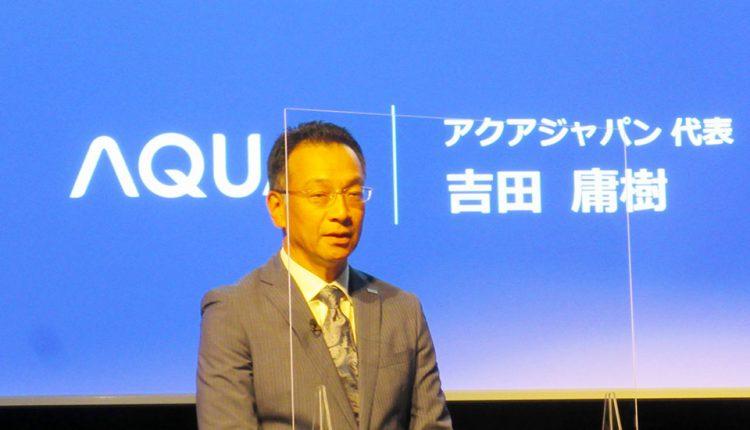 Aqua-introduces-the-Prette-ultrasonic-washing-machine_01