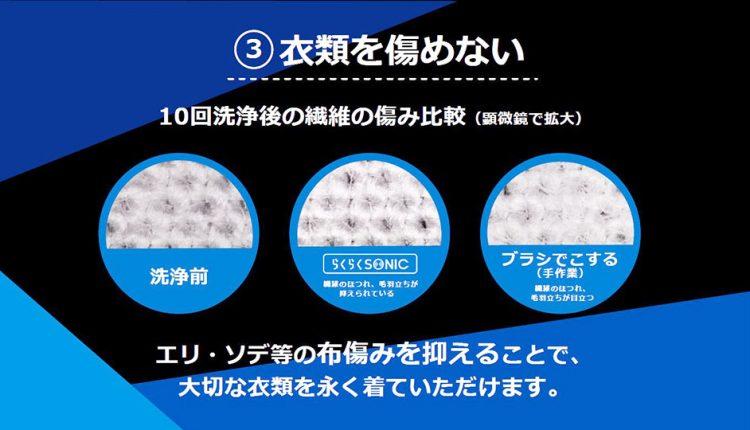 Aqua-introduces-the-Prette-ultrasonic-washing-machine_11
