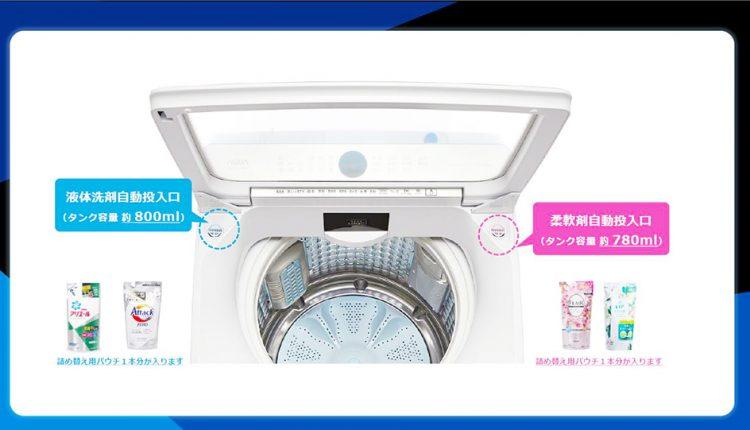 Aqua-introduces-the-Prette-ultrasonic-washing-machine_13