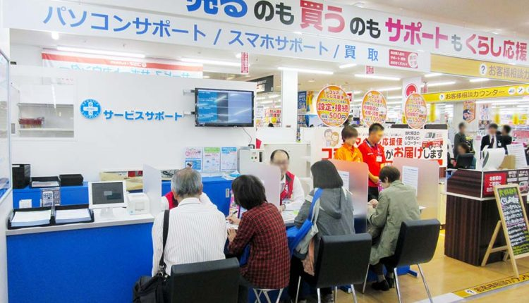 August-sales-at-electronics-retail-stores_02
