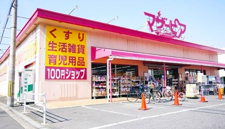 Joshin-Electric-transfers-drugstore-stores-to-Welsia_02