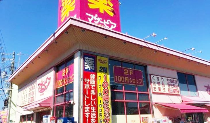 Joshin-Electric-transfers-drugstore-stores-to-Welsia_top