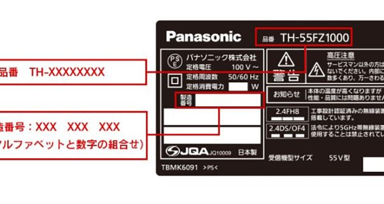 Panasonic-is-offering-a-cash-back-campaign_06