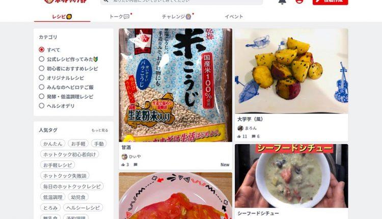 Sharp-unveils-its-new-Healthio-Hot-Cook_02
