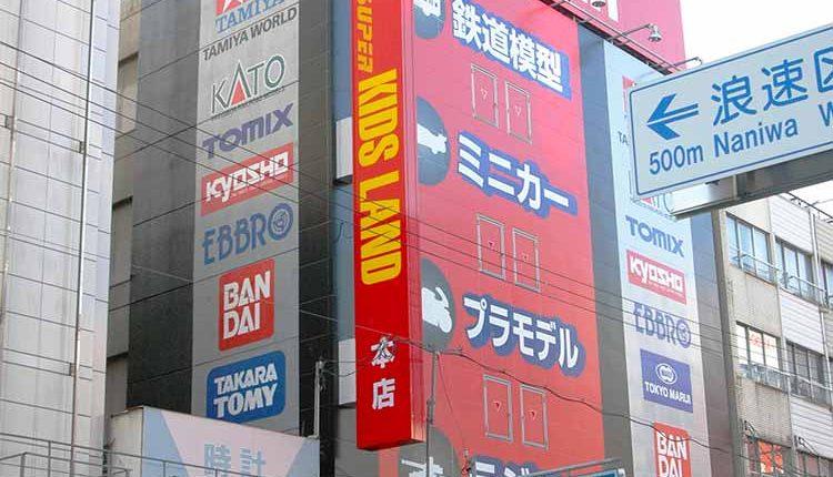 Shinsin-Denki-reorganizes-its-Nihonbashi-store_03