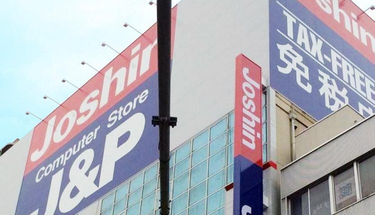 Shinsin-Denki-reorganizes-its-Nihonbashi-store_04
