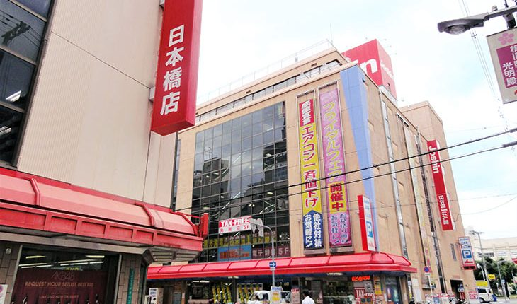 Shinsin-Denki-reorganizes-its-Nihonbashi-store_top