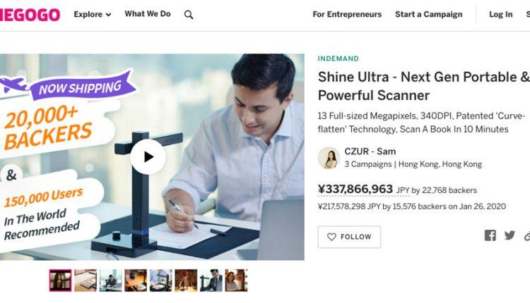 """米国の大手クラウドファンディング """"Indiegogo""""では、22,000人を超える支援者から3.3億円以上の支援金を獲得。"""