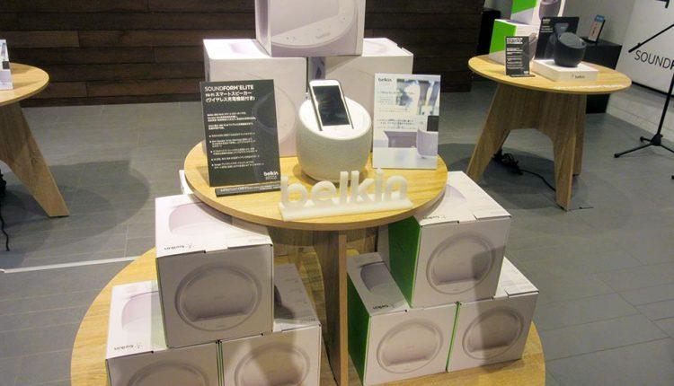 Belkin's-Wireless-Smart-Speaker_06