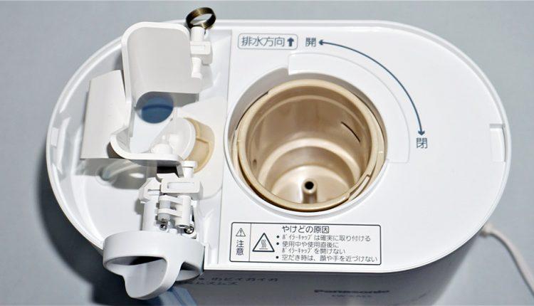 Panasonic-steam-inhaler-EW-KA65_06