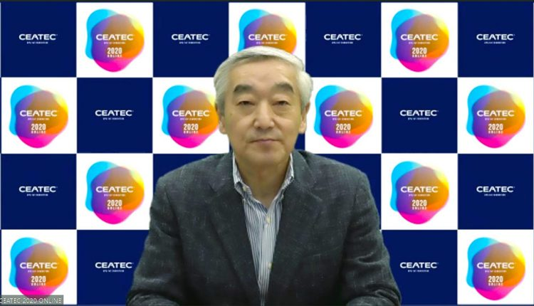 The-official-website-of-CEATEC-2020-is-now-open_01