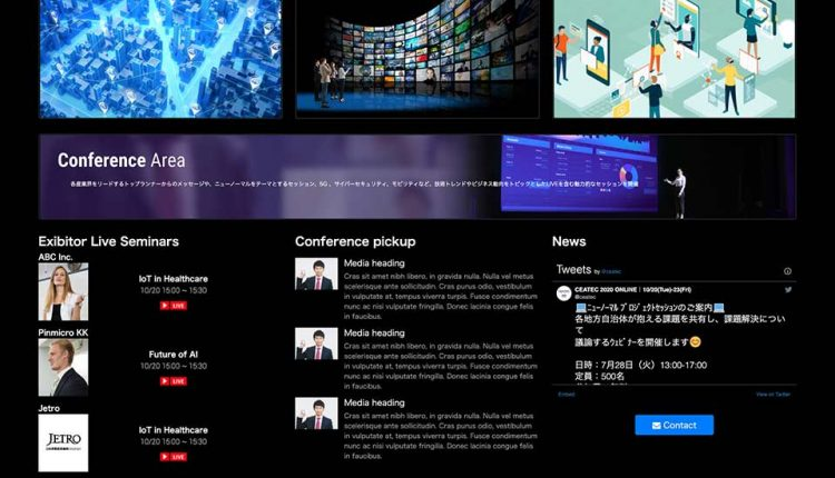 The-official-website-of-CEATEC-2020-is-now-open_02