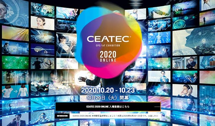The-official-website-of-CEATEC-2020-is-now-open_top