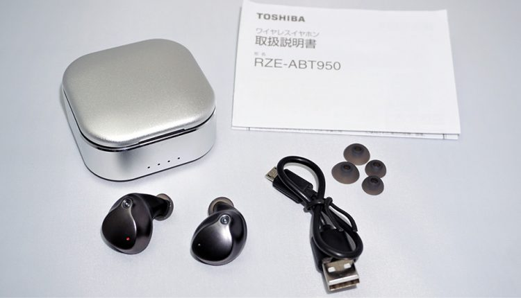Toshiba's-Aurex-RZE-ABT950-review_01