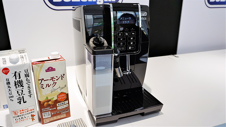 delonghis-fully-automatic-coffee-machine-dinamica_top