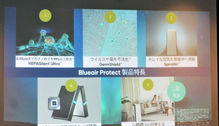 Blueair-Protect-Series_04