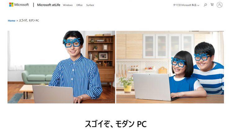 Interview-with-Ryutaro-Hoshi,-Microsoft_02