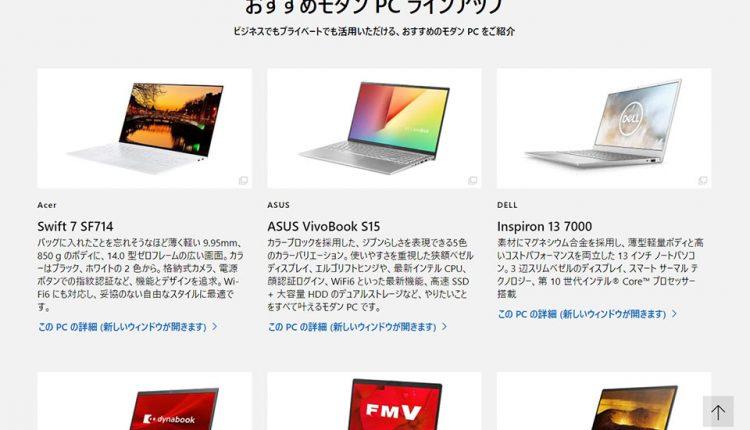 Interview-with-Ryutaro-Hoshi,-Microsoft_07