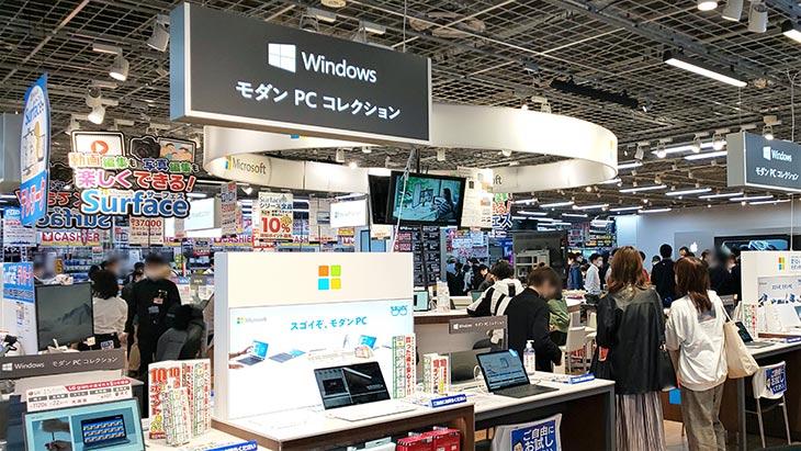 Interview-with-Ryutaro-Hoshi,-Microsoft_top