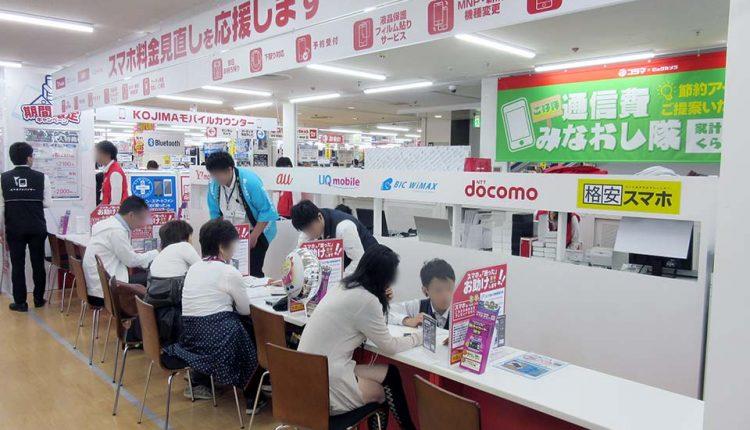 November-sales-at-electronics-retail-stores_02