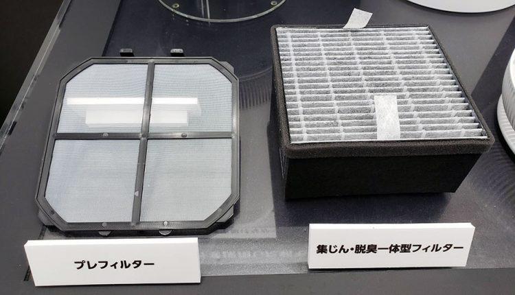 Sharp-Plasmacluster-Air-Purifier_05