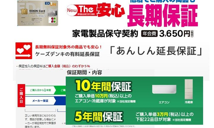Techmark-Japan's-Extended-Repair-Warranty_08