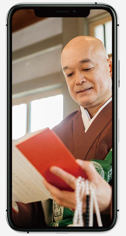開発中のリモート法要サービス。アプリを通じて自宅から離れたお寺の読経を中継するという