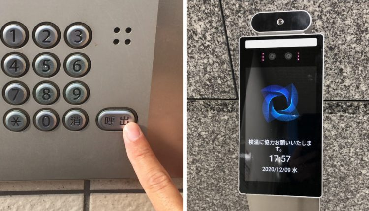 Aqua's-Thermosensor-System-with-Face-Recognition_08