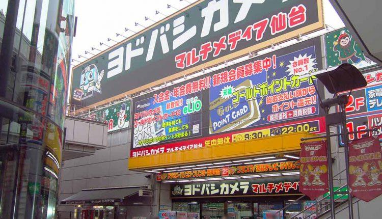 Yodobashi-Sendai-No.1-Building-Development-Plan_01