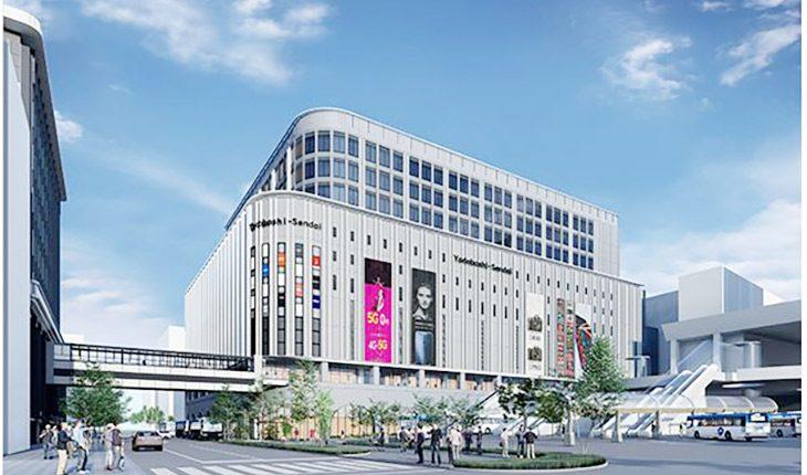 Yodobashi-Sendai-No.1-Building-Development-Plan_top