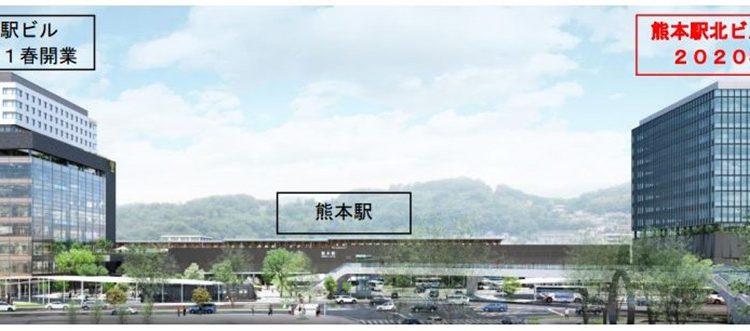 Bic-Camera-opens-its-first-store-in-Kumamoto,-Kyushu_01