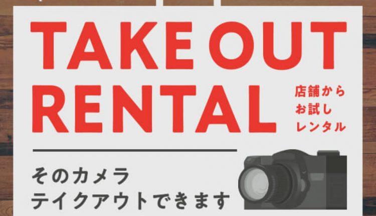 Bic-Camera-opens-its-first-store-in-Kumamoto,-Kyushu_02