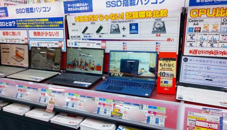 January-sales-at-electronics-retail-stores_05