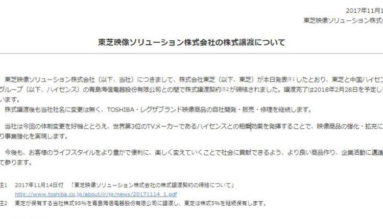 Toshiba-Imaging-Solutions-Celebrates-15th-Anniversary_02