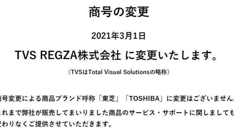 Toshiba-Imaging-Solutions-Celebrates-15th-Anniversary_03