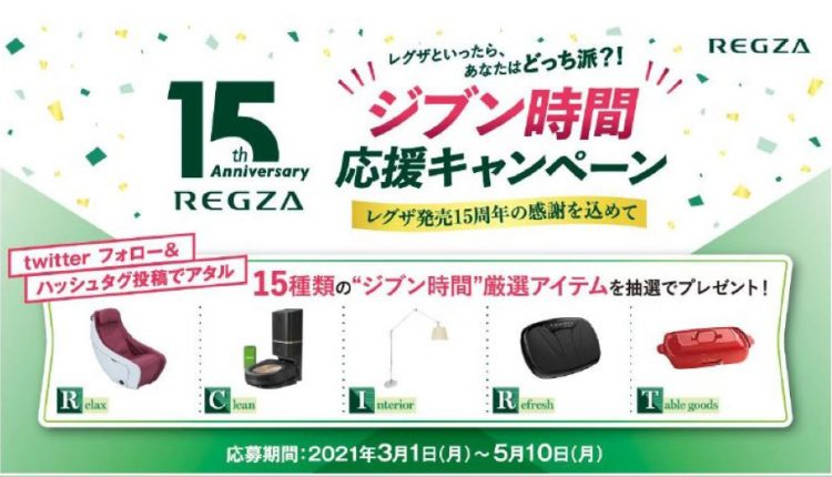 Toshiba-Imaging-Solutions-Celebrates-15th-Anniversary_07