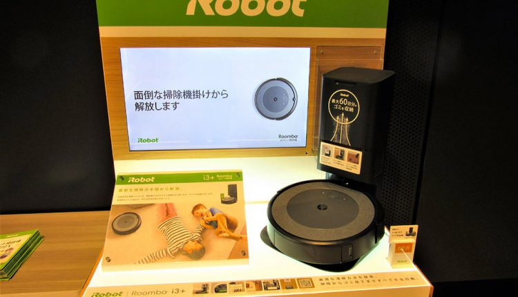 iRobot-Japan-launches-Roomba-i3+-and-Roomba-i3_top