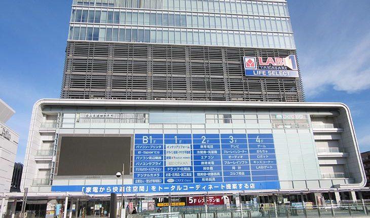 Yamada-Holdings-Revises-Earnings-Forecast-Upward_top