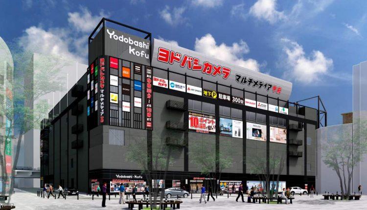 Yodobashi-Camera-opens-Multimedia-Kofu_01