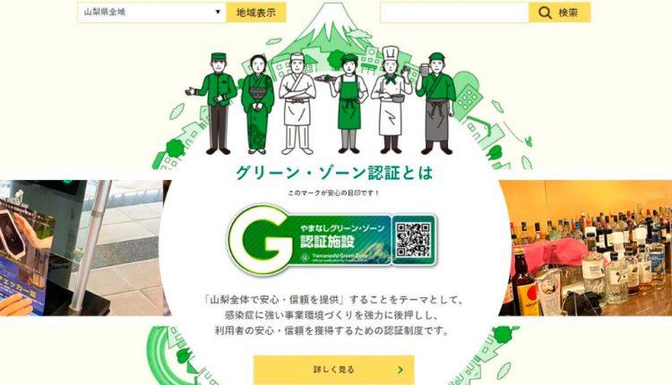 Yodobashi-Camera-opens-Multimedia-Kofu_04