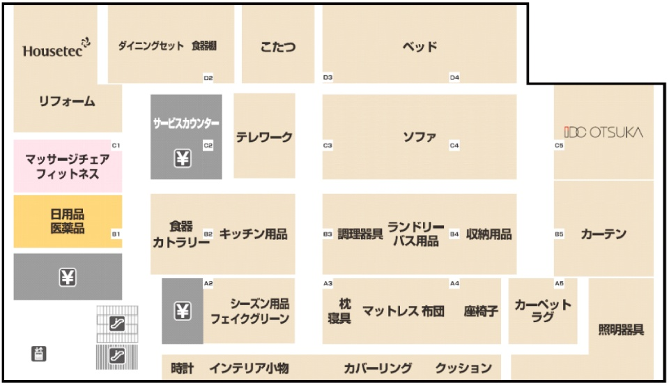 ライフセレクト熊本春日店