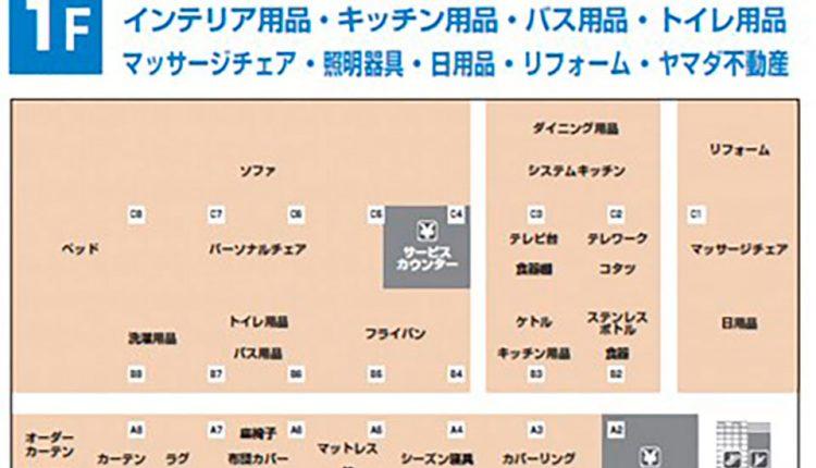 yamada-tecc-life-select-01-2