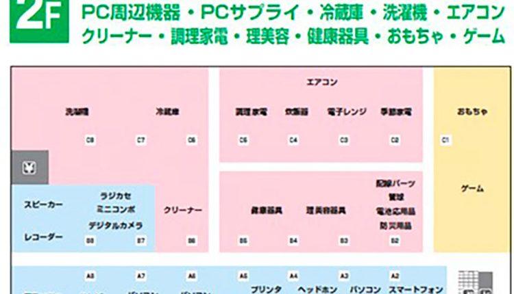 yamada-tecc-life-select-02-2
