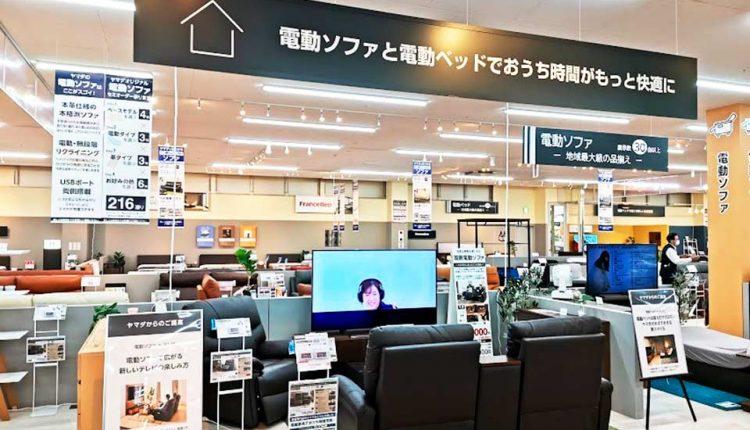 yamada-tecc-life-select-04