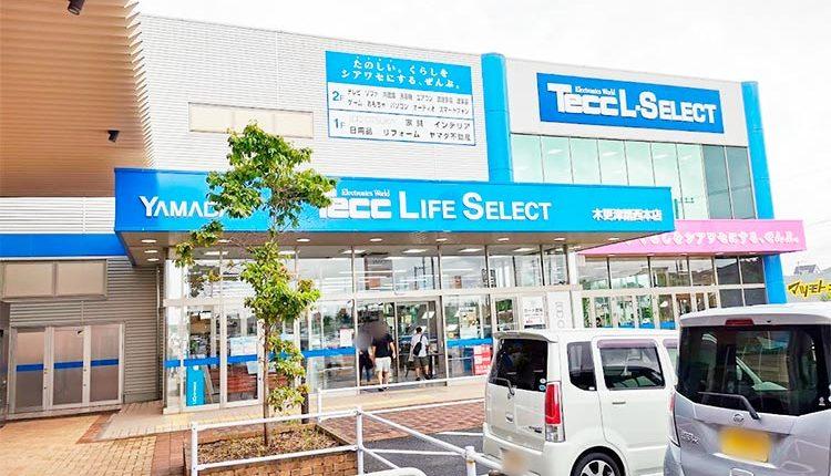 yamada-tecc-life-select-top