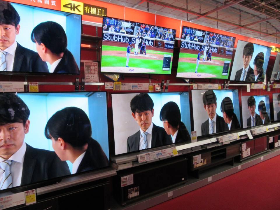 テレビ,液晶,大画面,消費電力