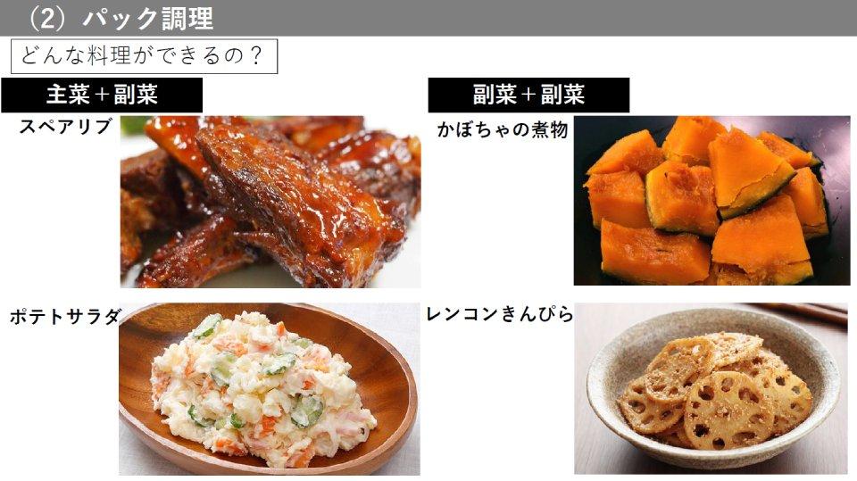 象印,自動調理鍋,KA23,主菜,副菜,同時,調理